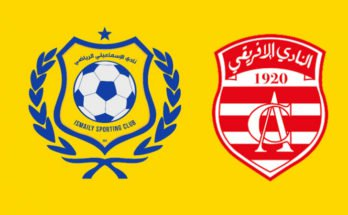 Al Ismaily remercie le Club Africain